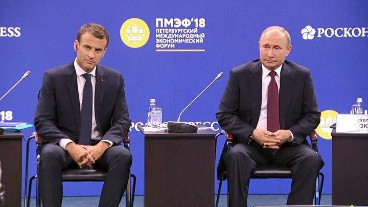 Бизнес-диалог Россия – Франция. Путин и Макрон приняли участие в дискуссии