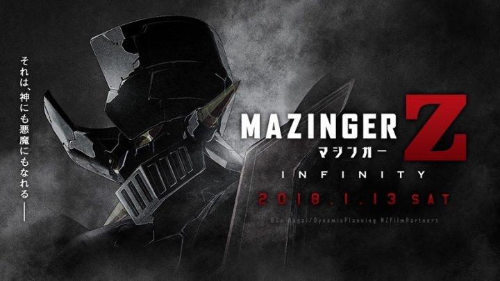 Мадзингер Зэд (2017) аниме HD