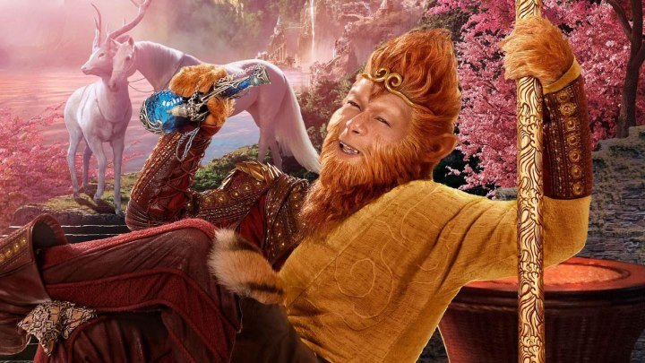 Царь обезьян 3 Царство женщин 2018 4K Ultra HD