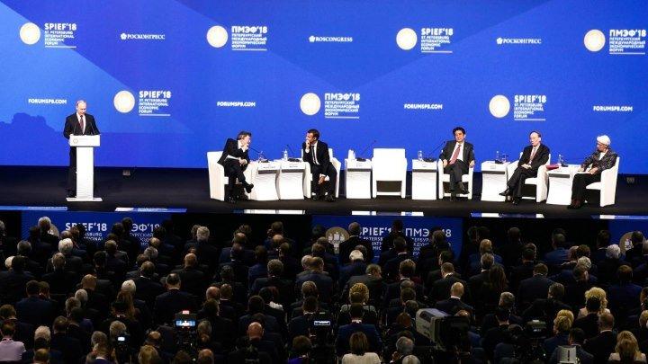 Пленарное заседание Петербургского международного экономического форума [ 25.05.2018 ]