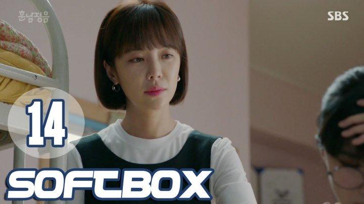 [Озвучка SOFTBOX] Красавчик и Чжон Ым 14 серия