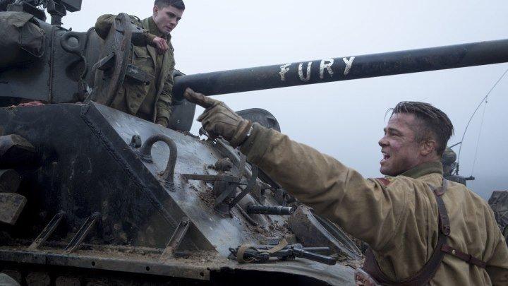 Ярость /Fury. Драма боевик военный