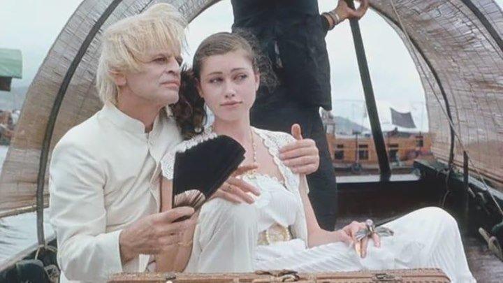 Плоды страсти (драма от создателей легендарных фильмов «Империя чувств» и «Империя страсти» с Изабель Ийе и Клаусом Кински) | Франция-Япония, 1981