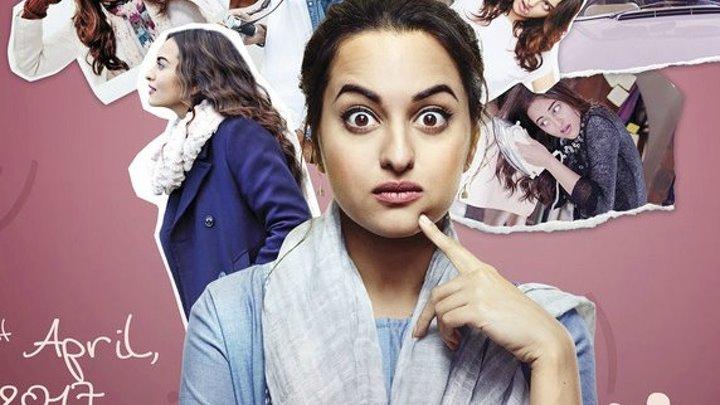Индийский фильм: Нур (2017)