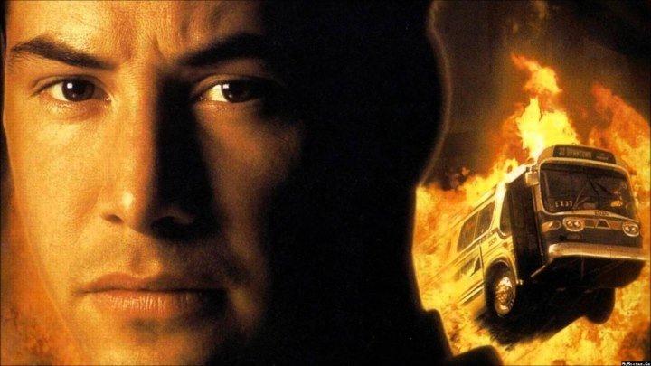 Скорость (Speed). 1994. Боевик, триллер
