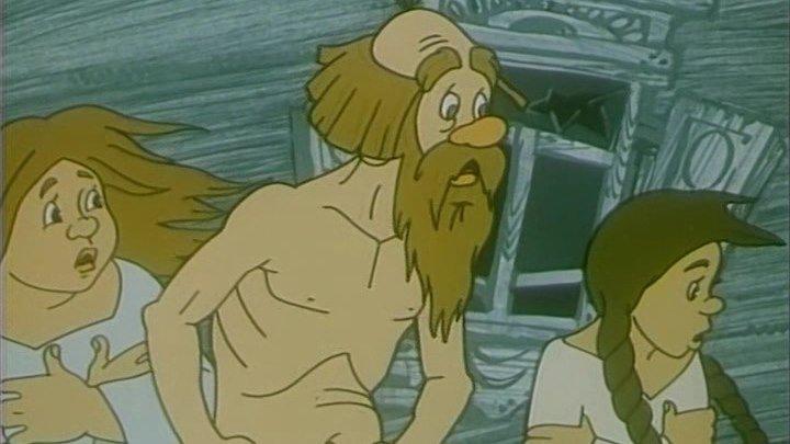 Межа Мультфильм, 1967