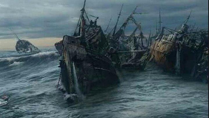 Остров погибших кораблей (аудиокнига)