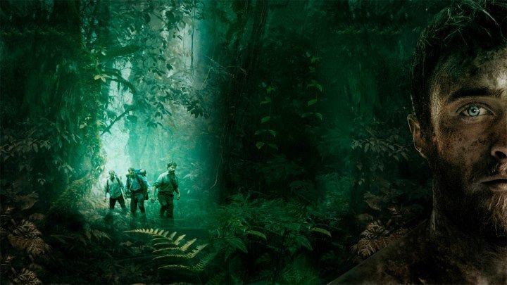 Джунгли/Jungle — Русский трейлер HD