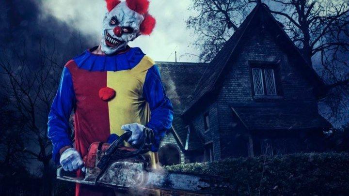 Дом клоунов (фильм ужасов от режиссера хоррор-хита «Джиперс Криперс» Виктора Сальвы) | США, 1988