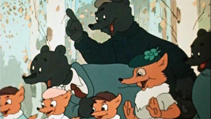 """м/ф """"Тихая поляна"""" (1946)"""