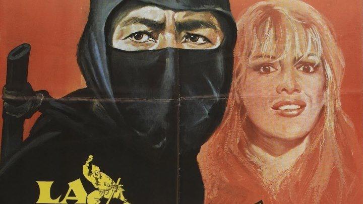 Месть ниндзя / Revenge of the Ninja, 1983 HD