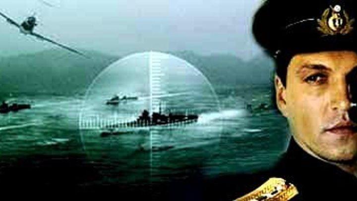 Первый после Бога (2005) HD.«Непризнанный герой великой войны»