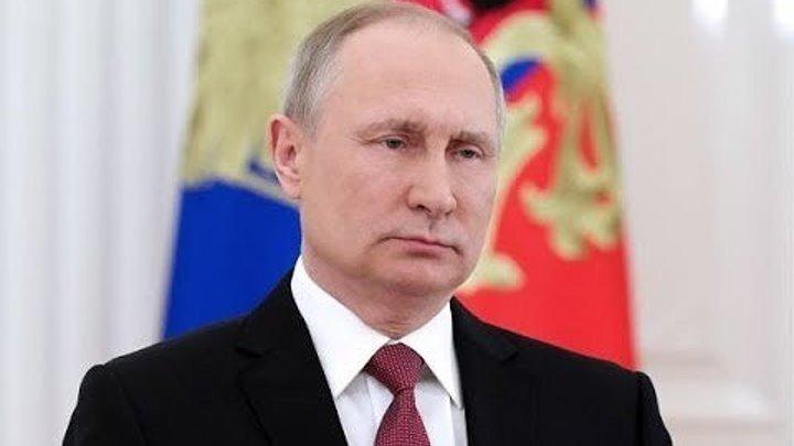 Инаугурация президента России Владимира Путина.