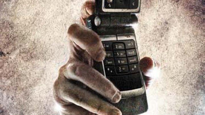 Послание смерти (2008)
