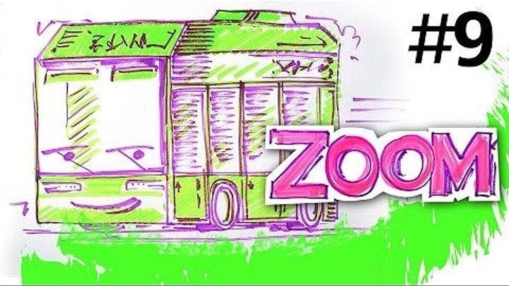 Мультик про Зеленый Автобус, Маркер ZOOM, РыбаКит