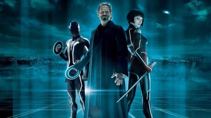 Трон: Наследие (TRON: Legacy). 2010. Фантастика, боевик, приключения