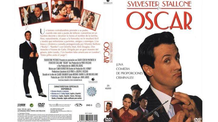 """""""Оскар / Oscar"""" 1991"""