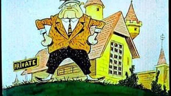 Миллионер Мультфильм, 1963