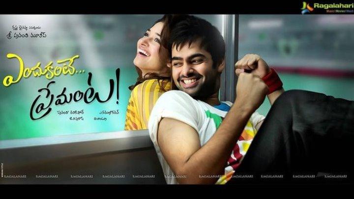 Потому что люблю_ Всему причина - любовь! Индия (2012) Мелодрама_ Рам, Таманна, Саяджи Шинде, Суман