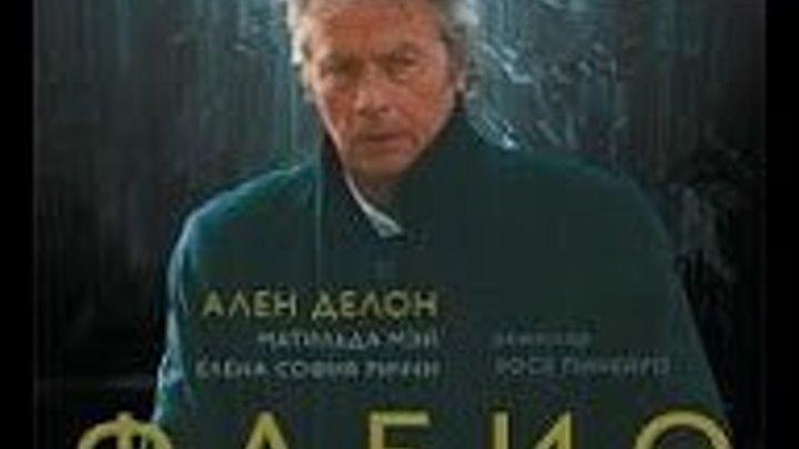 «Фабио Монтале» 1- 3 серия. Ален Делон. Триллер,Детектив, Криминал