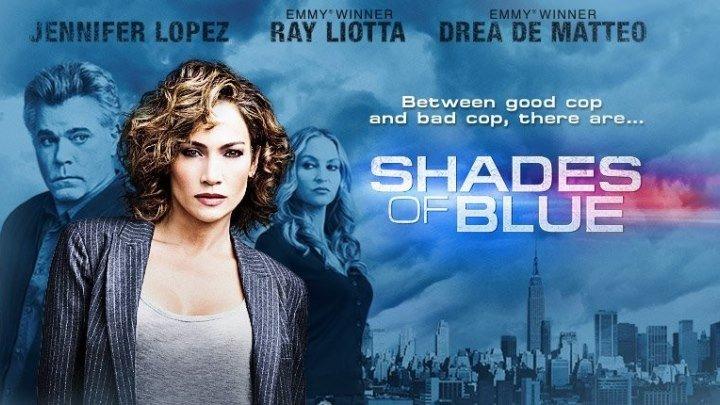 Оттенки синего / Shades of Blue (3 сезон, 8 серия)(2018) смотреть онлайн