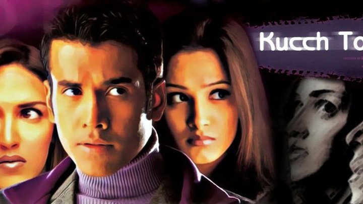Скажи что-нибудь / Kucch to hai (2003)@