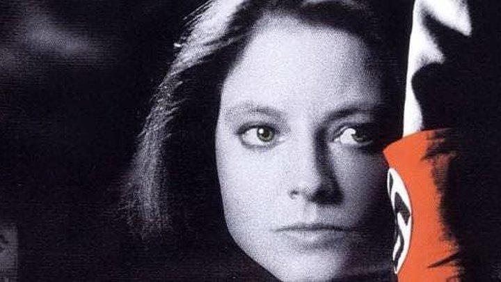 Чужая кровь (военная драма Клода Шаброля с Джоди Фостер, Майклом Онткином и Сэмом Ниллом) | Франция-Канада-США, 1984