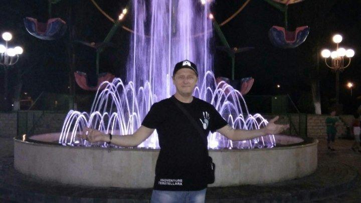 Поющие фонтаны в Пятигорске, парк имени Кирова
