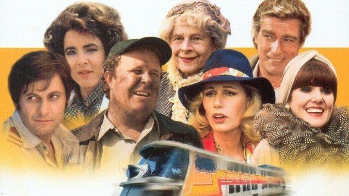 Большой автобус (комедия в лучших традициях суперхита «Аэроплан!») | США, 1976