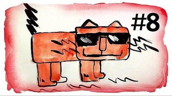 Мультик Песенки Кошек, 5 кошек, РыбаКит