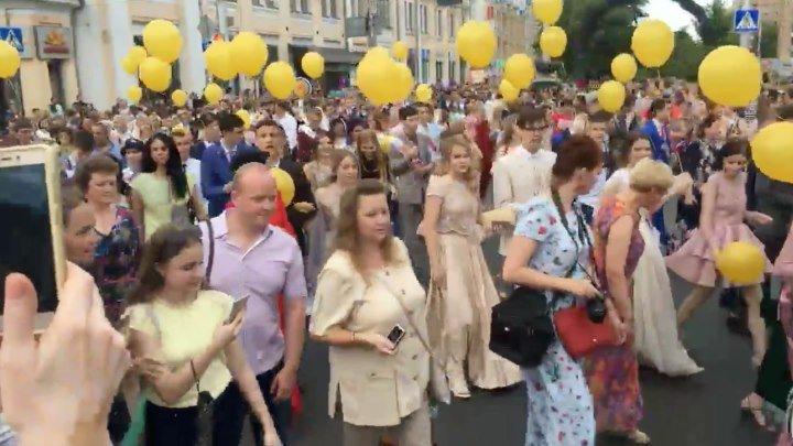 🎈 Шествие выпускников в Калуге 2018 (23 июня 2018 года)