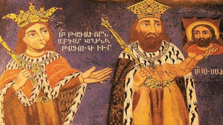 ● Царица Елена. Армянский Иерусалим. Вып. 1