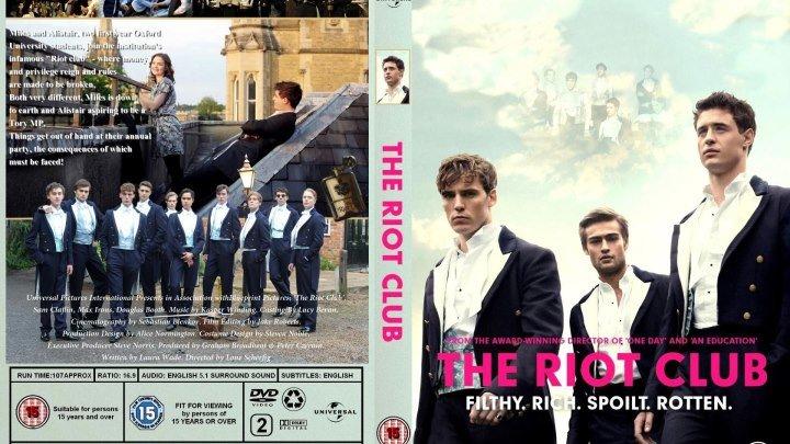 фильм Клуб бунтарей (2014) триллер, драма