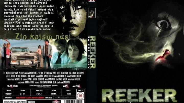 Рикер HD(2006) Ужасы,Детектив