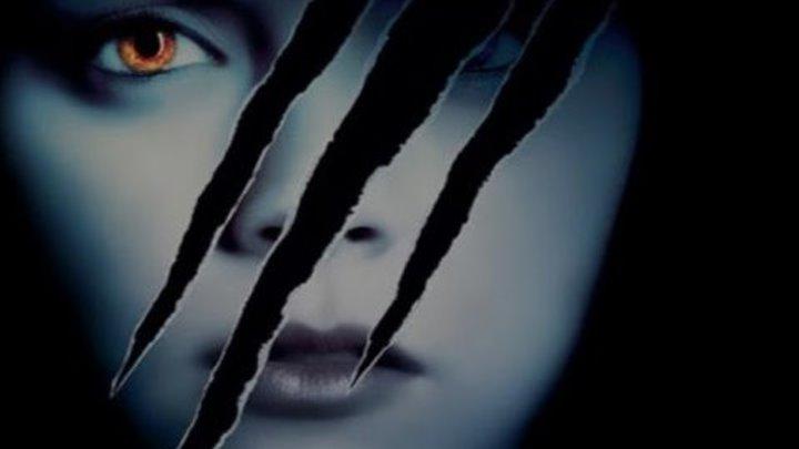 Оборотни 2005 ужасы, комедия