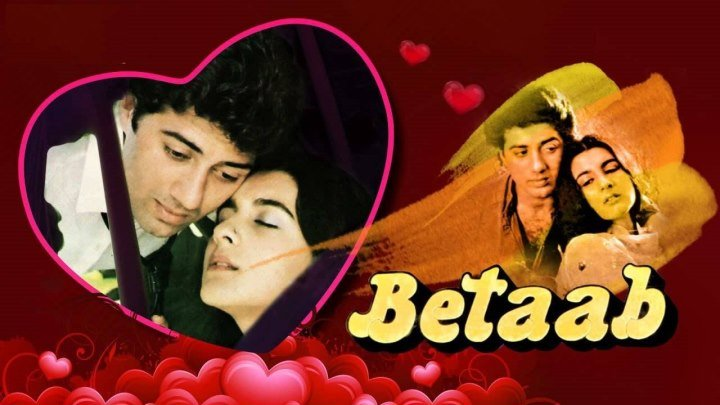 Сила любви (классика индийского кино с Санни Деолом и Амритой Сингх) | Индия, 1983