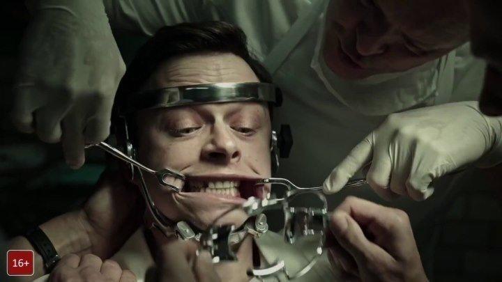 Лекарство от здоровья (2017) . триллер детектив ужасы фантастика