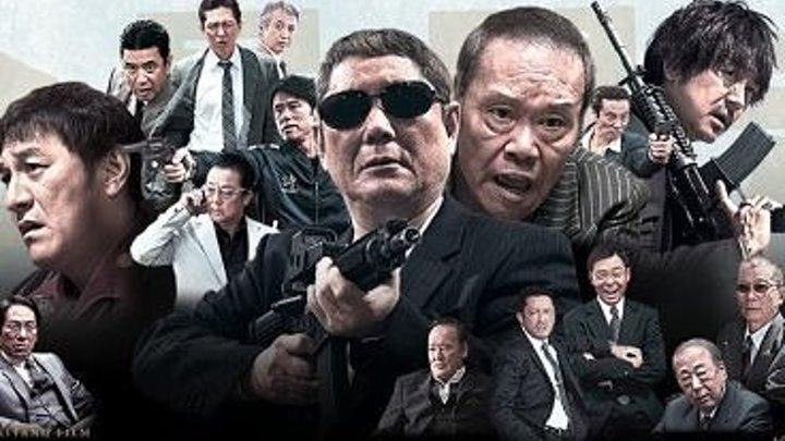 БЕСПРЕДЕЛ _ПОСЛЕДНЯЯ ГЛАВА (2017). драма, криминал