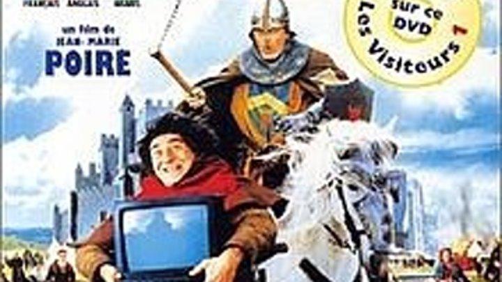 Les visiteurs II Les couloirs du temps(1998) - Vizitatorii 2 Culoarele timpului (1998)