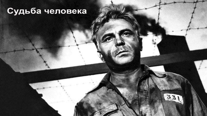 1080 ( Драма, Военный, Советский фильм )