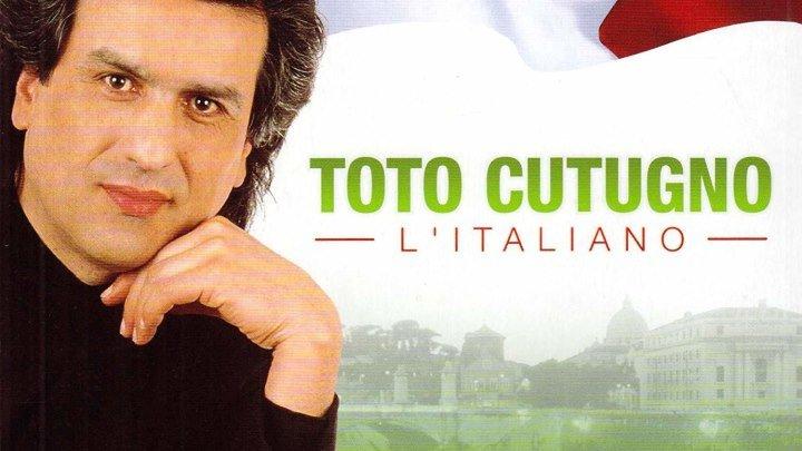 Тото Кутуньо. Итальянец