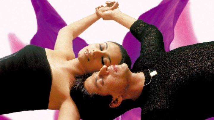 2003 Дорогами любви трейлер
