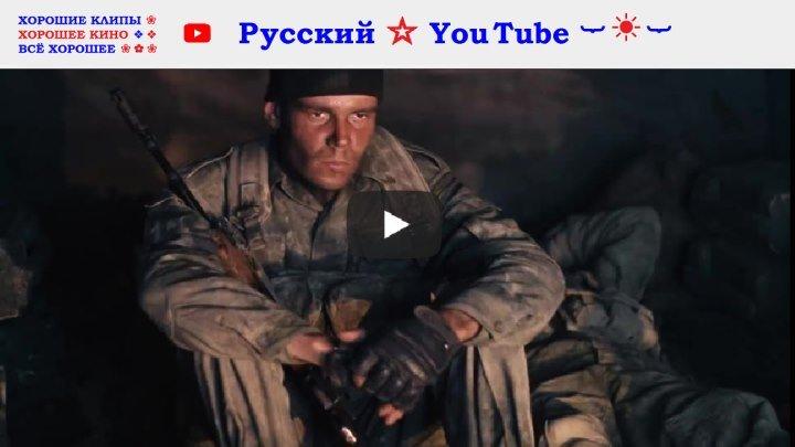 ПЛЕННЫЙ ☆ ФИЛЬМ ПОГРУЖАЕТ в 1994....