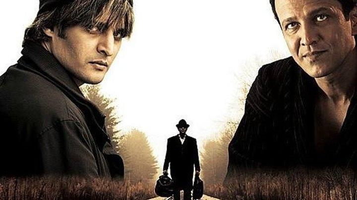 Индийский фильм:Незнакомцы (2007)