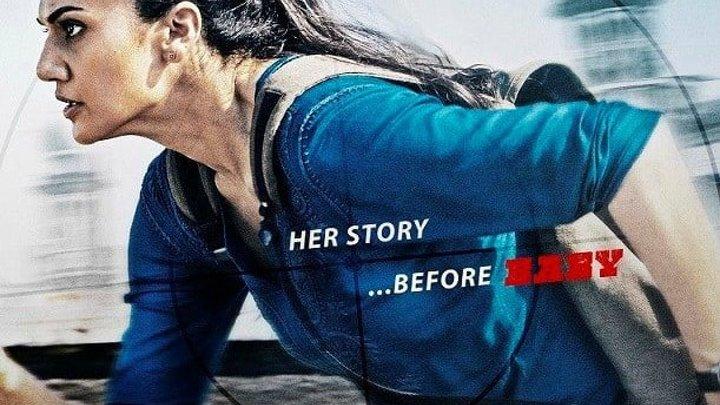Индийский фильм: Её звали Шабана (2017)