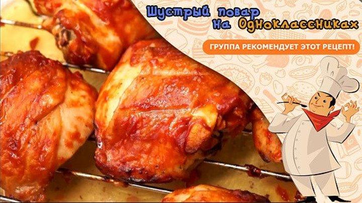 СуперБыстрый маринад для мяса и СОУС, который сделает мясо еще вкуснее!