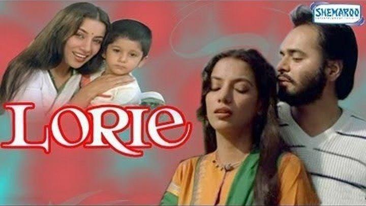 Усыновление _ Lorie (1984)