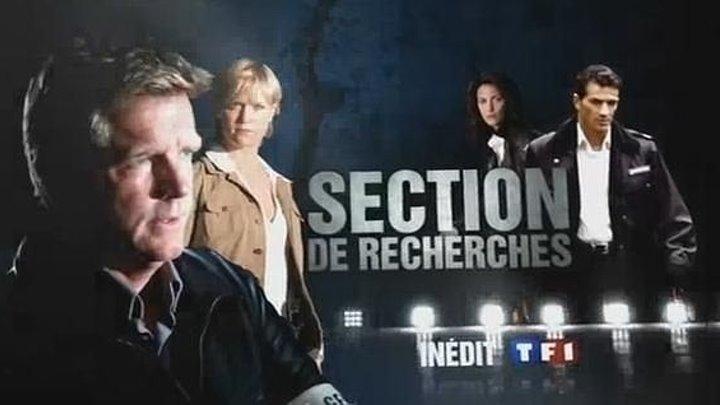 Служба расследований 1 -12 серия_ 1 - 2 сезон_ 2006-2007_ Франция_ детектив, криминал