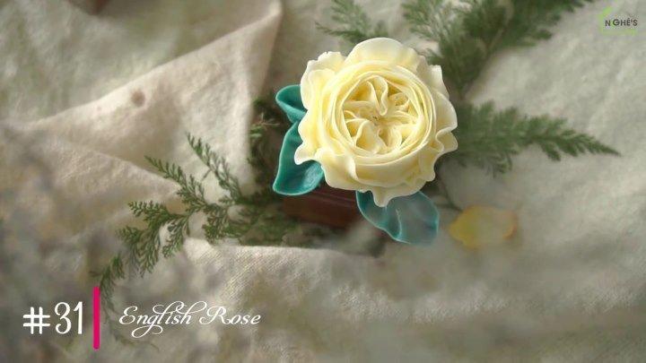 Цветок Английская роза. Кондитерская насадка № 125К