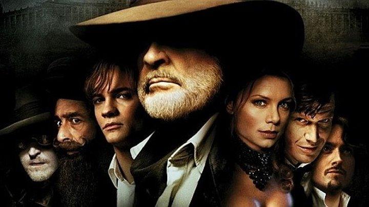 Лига выдающихся джентльменов (2003)фантастика, фэнтези, боевик, приключения